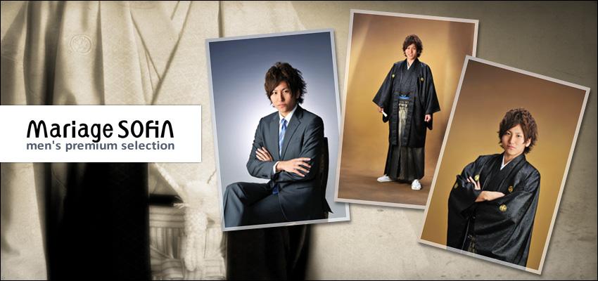 成人式・卒業式、紋服袴レンタルプランイメージ